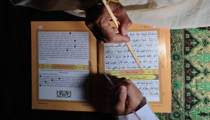 Hadapi Al-Qur'an dengan Ini